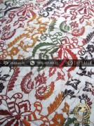 Kain Batik Cap Tulis Jogja Motif Pisang Bali Warna Gradasi